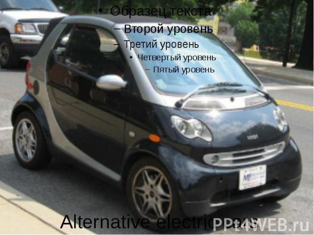 Alternative electric cars