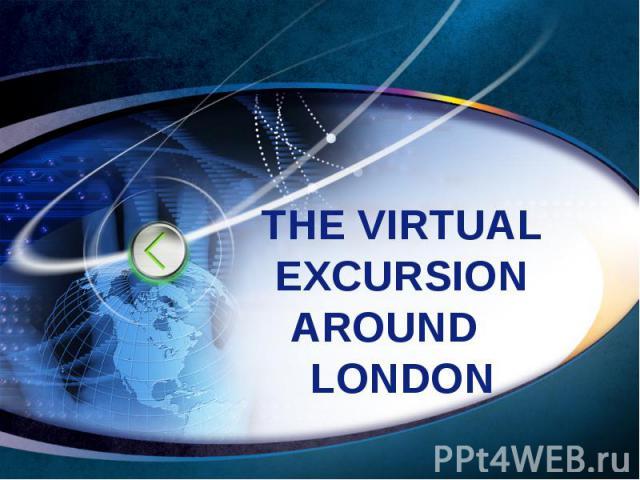 THE VIRTUAL EXCURSION AROUND LONDON
