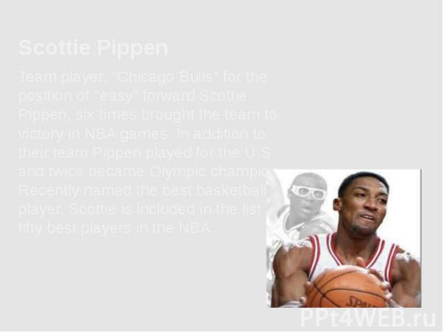 """Scottie Pippen Scottie Pippen Team player, """"Chicago Bulls"""" for the position of """"easy"""" forward Scottie Pippen, six times brought the team to victory in NBA games. In addition to their team Pippen played for the U.S. and twice beca…"""