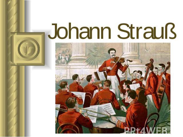 Johann Strauß