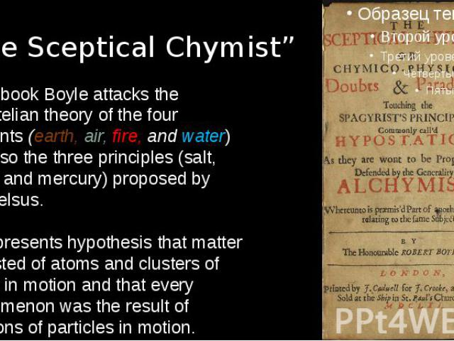 """The Sceptical Chymist"""