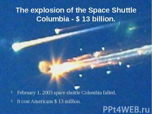 The explosion of the Space Shuttle Columbia - $ 13 billion. February 1, 2003 spa