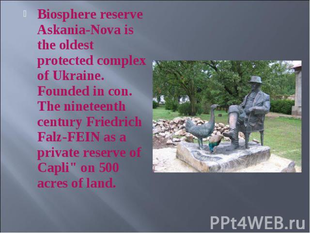 """Biosphere reserve Askania-Nova is the oldest protected complex of Ukraine. Founded in con. The nineteenth century Friedrich Falz-FEIN as a private reserve of Capli"""" on 500 acres of land. Biosphere reserve Askania-Nova is the oldest protected co…"""