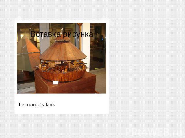 Leonardo's tank Leonardo's tank