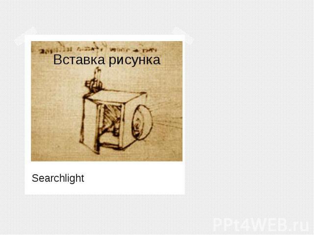 Searchlight Searchlight