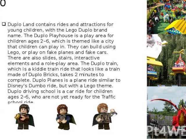Duplo Land