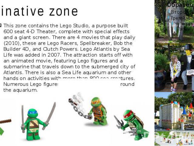 Imaginative zone