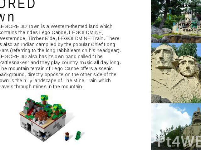 LEGOREDO town