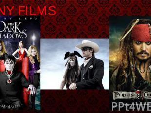 MANY FILMS