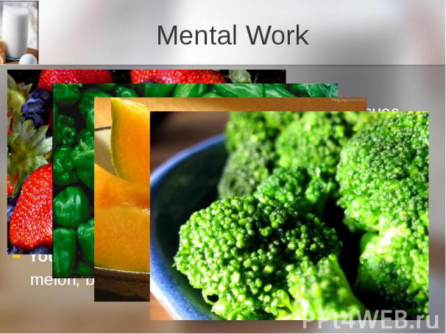 Mental Work Vitamin C Vitamin Chelps the body maintain healthy tissues and a strong immune system, and itaids in the absorptionofiron. Vitamin C is considered a powerful ally if you're trying to avoid orkick a cold or o…