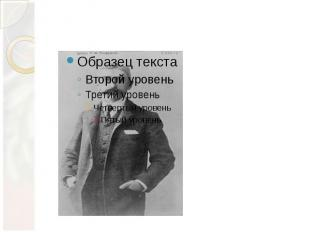 The International Olympic Committee was founded in 1894 on the initiative of a F