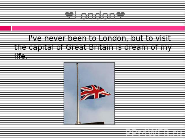 ❤London❤ I've never been to London, but to visit the capital of Great Britain is dream of my life.