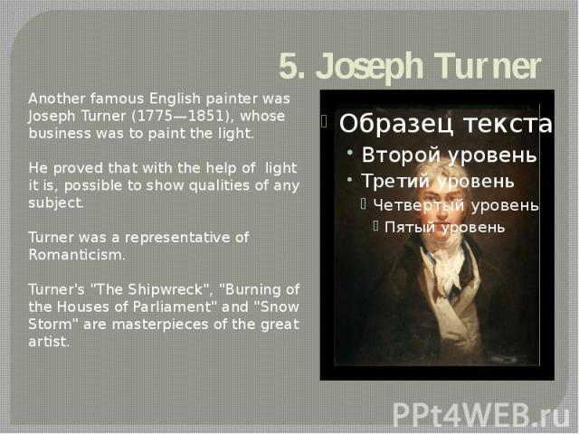 5. Joseph Turner