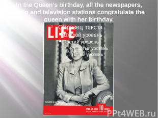In the Queen's birthday, all the newspapers, radio and television stations congr