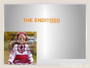 THE END!!!))))))