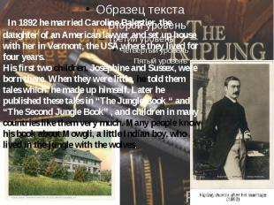 In 1892 he married Caroline Balestier, the daughter of an American lawyer and se