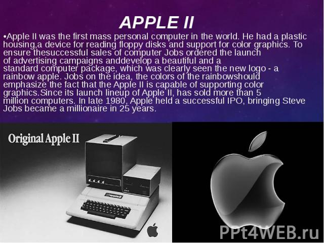 Apple IIwas the firstmasspersonal computerin the world.He had aplastic housing,a device for readingfloppy disksand support forcolor graphics.To ensure thesuccessful sales ofcomputer&n…