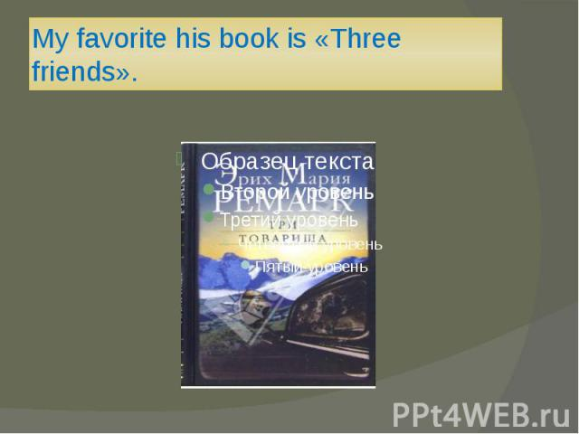 My favorite his book is «Three friends».