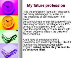 My future profession I like the profession translator, because it has many advan