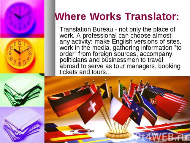 """Where Works Translator: Translation Bureau - not only the place of work. A professional can choose almost any activity: make English versions of sites, work in the media, gathering information """"to order"""" from foreign sources, accompany pol…"""