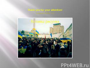 Thank you for your attention! Kuchmynda Oleksiy 11-A