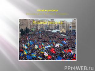Ukraine protests Demonstrators gather in downtown Kiev on December 1.