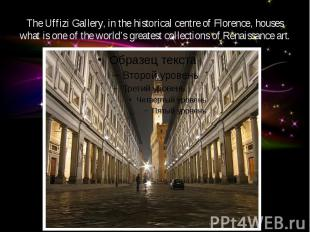 The Uffizi Gallery, in the historical centre of Florence, houses what is one of