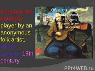 Cossack the bandura-player by an anonymous folk artist. Oil on canvas. 19th cent
