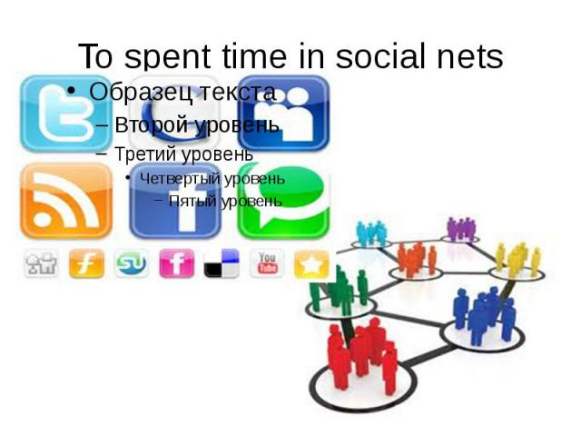 To spent time in social nets