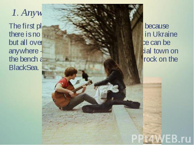 1.Anywhere The first place we decided to leave it blank - because there is no universal romantic place not only in Ukraine but all over the world.For each person a place can be anywhere - in the shabby streets of a provincial town on the…