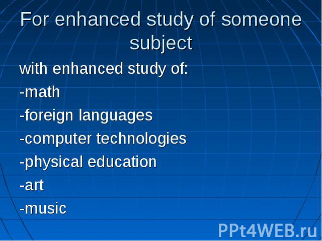 with enhanced study of: with enhanced study of: -math -foreign languages -computer technologies -physical education -art -music