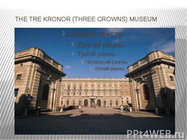 THETRE KRONOR (THREE CROWNS) MUSEUM