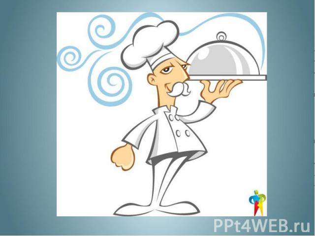 Tell me, who is so delicious Preparing cabbage soup, Fragrant meatballs, Salads, vinaigrettes, All breakfasts, lunches?