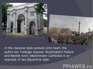 In the classical style worked John Nash, the author set Trafalgar Square, Buckin