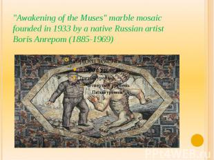 """""""Awakening of the Muses"""" marble mosaic founded in 1933 by a native Rus"""