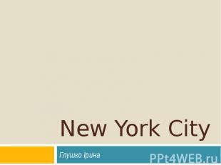New York City Глушко Ірина