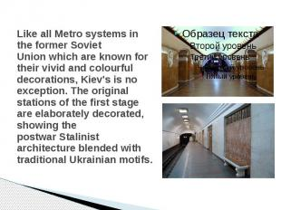 Like all Metro systems in the formerSoviet Unionwhich are known for