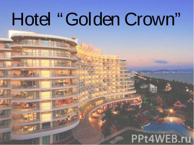 """Hotel """"Golden Crown"""""""