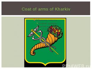 Coat of arms of Kharkiv