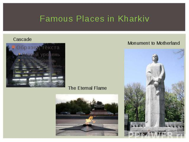 Famous Places in Kharkiv