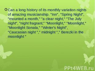 Can a long history of its monthly variation nights of amazing musicianship. &quo
