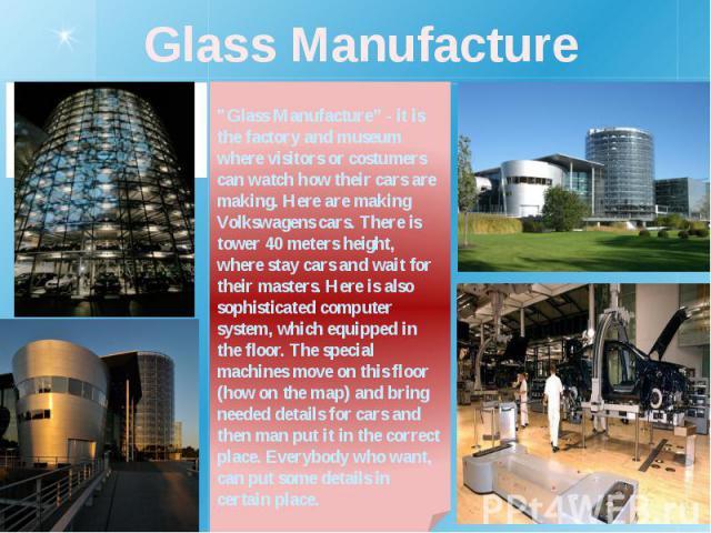 GlassManufacture
