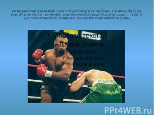 On the basis of many of the facts, Tyson is not just coming to the ring stoned.
