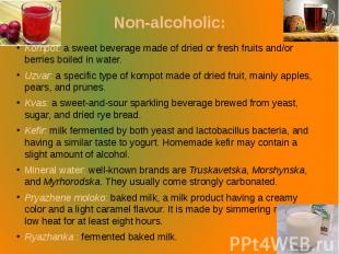 Non-alcoholic: Kompot: a sweet beverage made of dried or fresh fruits and/or ber