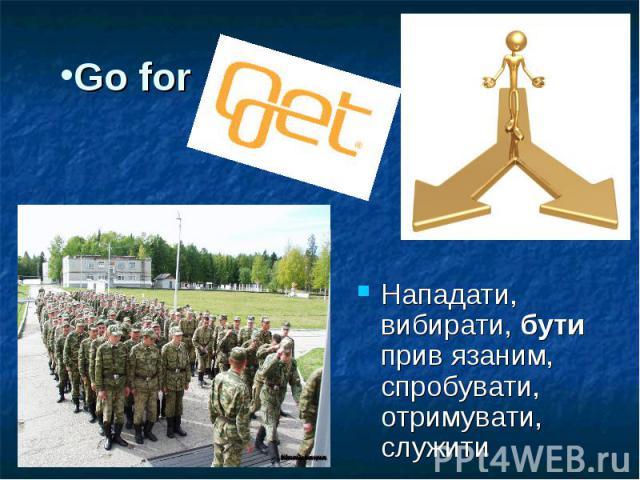 Go for Нападати, вибирати, бути прив язаним, спробувати, отримувати, служити