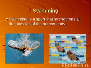 Swimming is a sport that strengthens all the muscles of the human body. Swimming