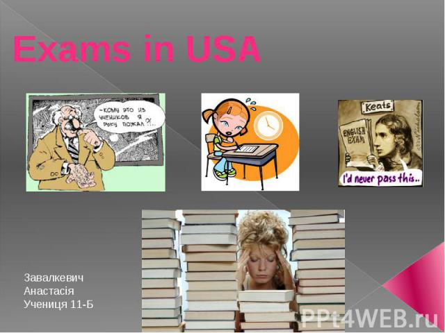 Exams in USA