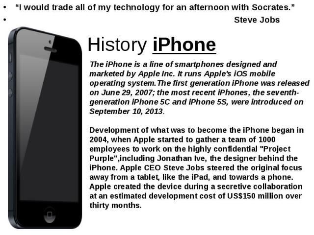 """""""I would trade all of my technology for an afternoon with Socrates."""" """"I would trade all of my technology for an afternoon with Socrates."""" Steve Jobs"""