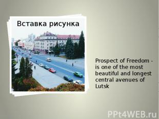 Prospect of Freedom - is one of the most beautiful and longest central avenues o