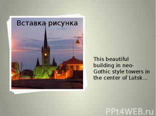 This beautiful building in neo-Gothic style towers in the center of Lutsk…
